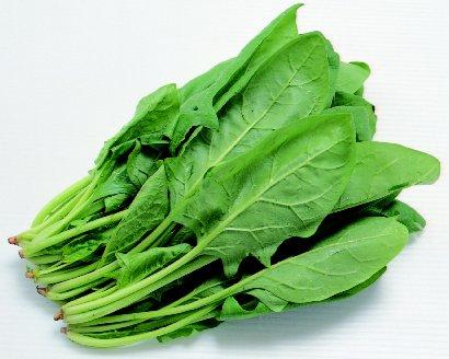 Folate greens.
