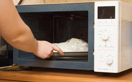 Microwave.